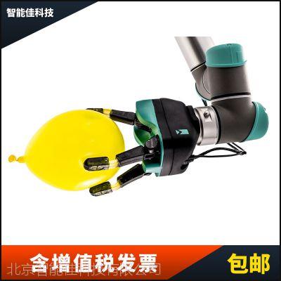 柔性机械手 ReFlex Plus 机械手指 机械臂 柔性关节 机械抓手