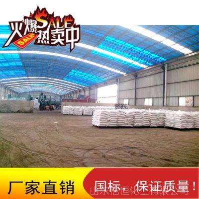 厂家直销 国标一级品硬脂酸钙 PVC热稳定剂 硬脂酸钙 支持网购