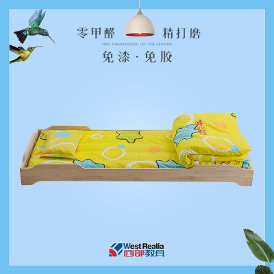 西部教具叠叠床幼儿园免漆松木叠放床托管班学生午休实木床幼童实木床