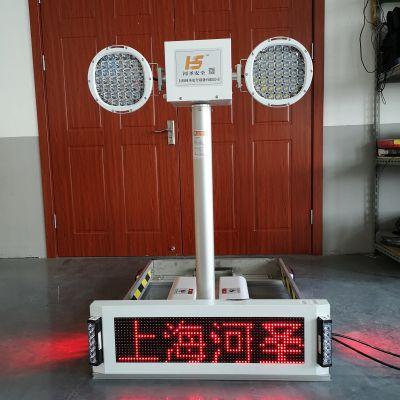 上海WD-18-300D 升降照明灯12V 2x150W车载强光泛光灯