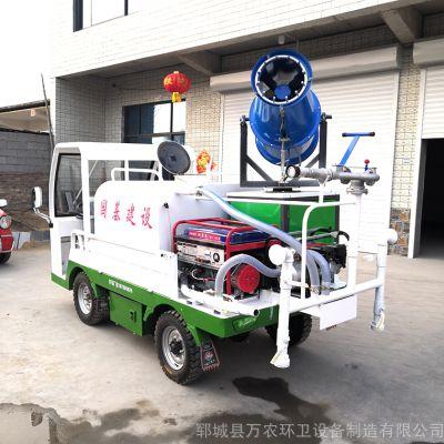 新能源电动洒水车 三轮电动洒水车 万农小型电动洒水车