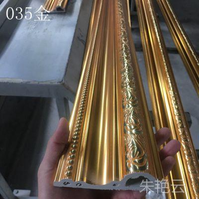 PVC仿大理石装饰线条 环保防火阻燃035金PVC背景墙欧式门套线批发