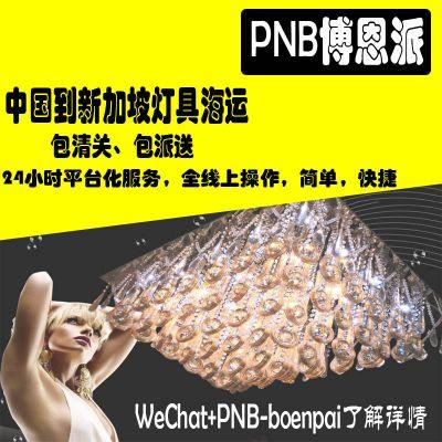 中国海运床垫到新加坡-PNB博恩派