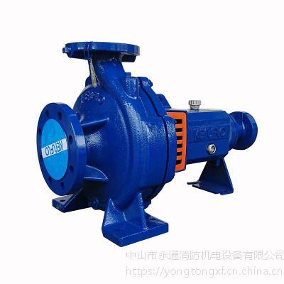 IS50-32-125离心泵 自来水增压泵