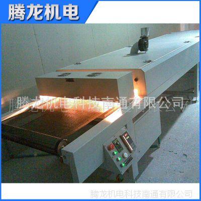 厂家批发 新型节能烘干机 干燥烘干机