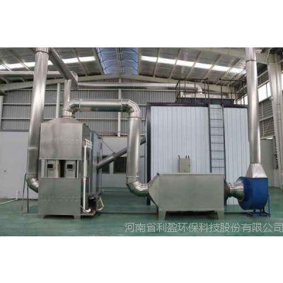 旋流塔+uv光解废气处理设备厂家