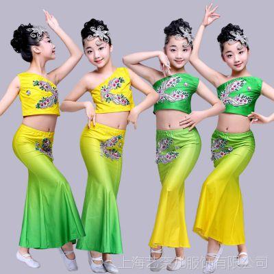 儿童傣族舞蹈服孔雀舞演出服女孩傣族裙子女童鱼尾裙少数民族服装