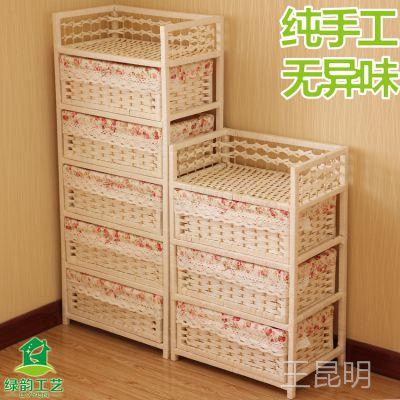 藤编抽屉式收纳柜宝宝婴儿衣柜儿童柜子5层五斗储物柜子3层整理柜