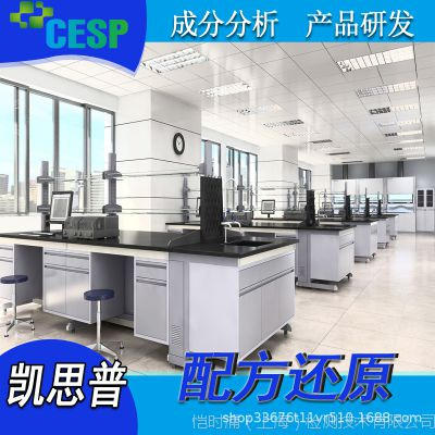 锡含量检测 锡化学分析法 含量测定 提供第三方检测报告