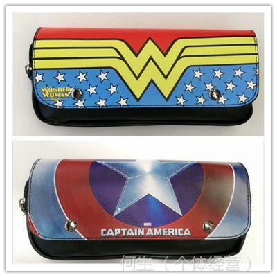 漫威动漫系列~神奇女侠 美国队长盾牌 蝙蝠侠翻盖笔袋 化妆包