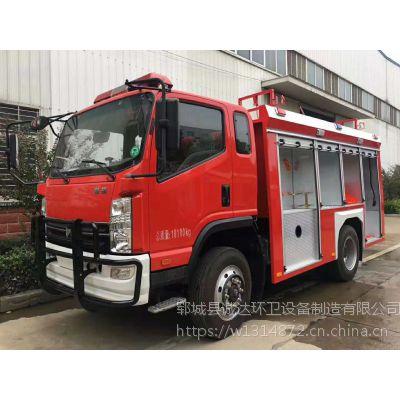 5吨干粉消防车 东风消防车多少钱 厂家价格