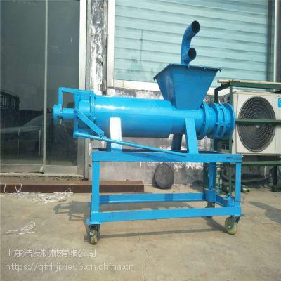 多种固液用赶回分离机 螺旋沼渣固液脱水机