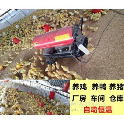 养猪场取暖热风机 工业大棚暖风机厂家 富鑫机械