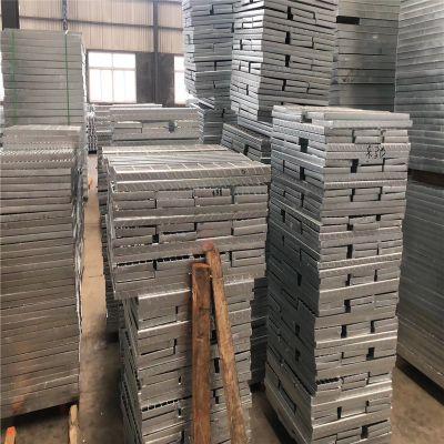 网格踏步板生产 钢梯踏步板厂家 南通钢格板