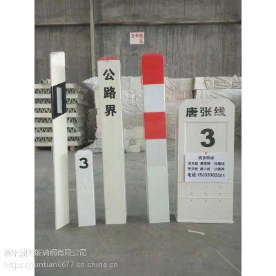 柱式轮廓标8反光柱式轮廓标8柱式轮廓标厂家