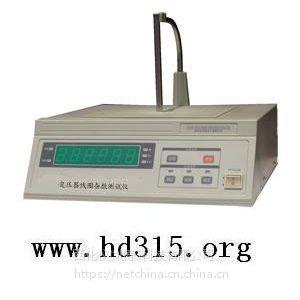 中西 变压器线圈匝数测试仪 型号:RN12MCXQ库号:M364339