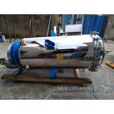 YBF-25高效密闭板式过滤设备报价