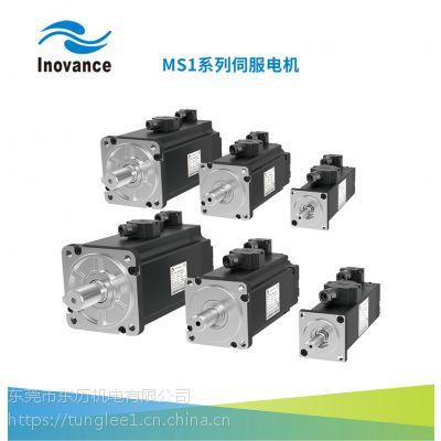 销售 MS1H1-05B30CB-A332Z 汇川伺服电机50w 小惯量 小容量