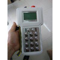 非标工业遥控器设计定制企业南京帝淮混凝土切割机遥控器产品解读