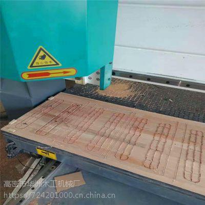 华洲牌数控木工加工中心 开料机 多工序下料机