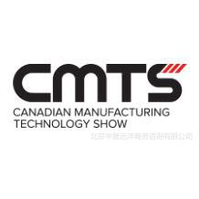 2019年9月加拿大国际机床、焊接及金属加工展览会CMTS