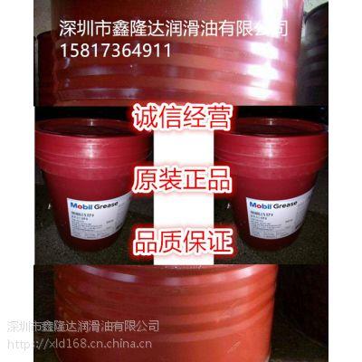 美孚SHC Polyrex005 高温合成聚脲基润滑脂 18.9L