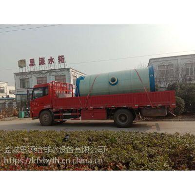 湖南思源地埋式雨污水提升泵站厂家