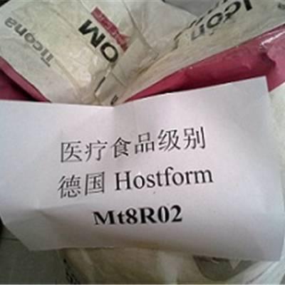 pom c9021tf-东莞翘冠工程塑料(图)