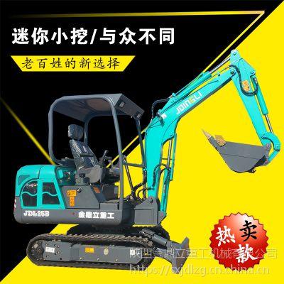 微型挖掘机的用途自制小型农用挖掘机多少钱