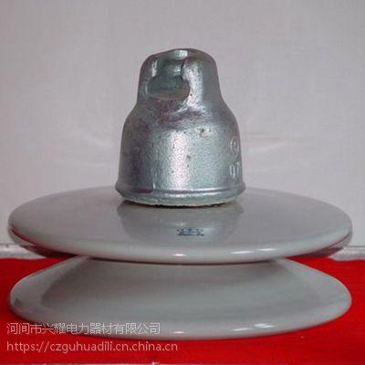 陶瓷防污U70BP/146H绝缘子供应厂家电瓷瓶