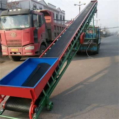 自动升降运输机 耐用 装袋粮食输送机