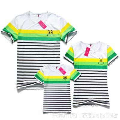 亲子装夏2016新款短袖T恤套装青蛙条纹母子母女批发团购天天特价