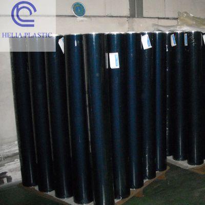 供应PVC压花水晶薄膜--胶布 pvc薄膜