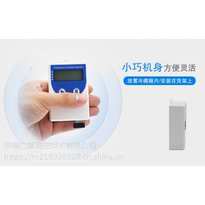 COS-04 USB建大仁科省计量院校准温湿度记录仪