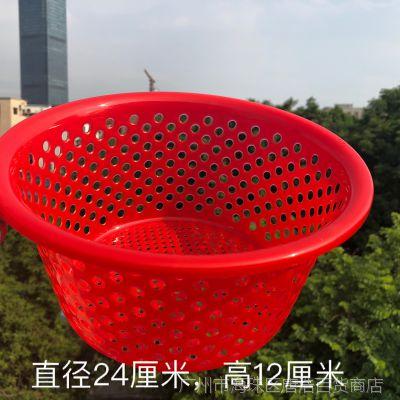 704篮子 塑料圆筛子洗菜篮子储物筐果篮 畅销爆款2元批发货源赠品