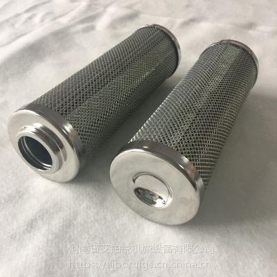 ZNGL02010401液压油折叠滤芯 新乡滤芯厂家供
