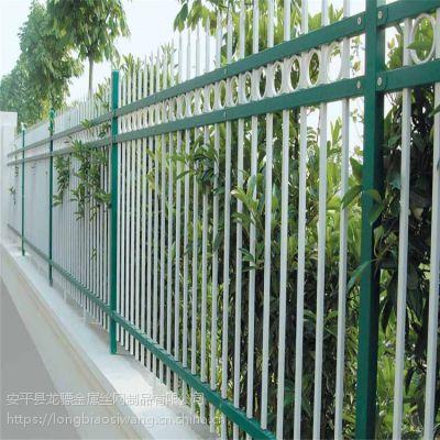 锌钢护栏现货 小区围墙栅栏 园林隔离防护栏