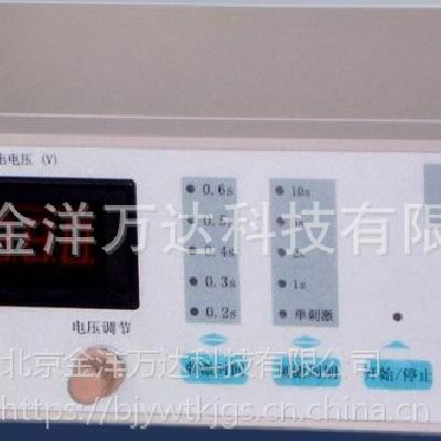 惊厥及痛觉实验交流刺激器厂家直销 型号:JTC-1 金洋万达