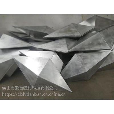 氟碳铝单板价格 冲孔铝板厂家 防火白色铝单板吊顶定制