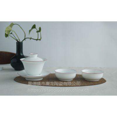 陶瓷茶具 景德镇茶器礼品厂家青花玲珑陶瓷茶具