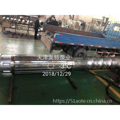大流量不锈钢潜水泵_2000方_高压_天津泵厂