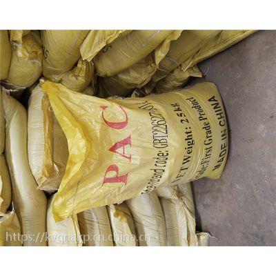 广安市液体聚合氯化铝冰点新闻价格