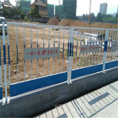 现货隔离网价格 基坑防护网 铁建局护栏网