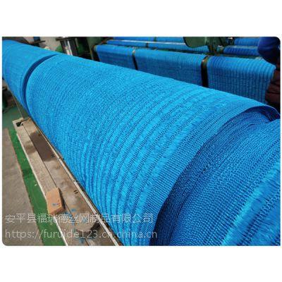 安徽煤场蓝色2米宽聚酯纤维高阻燃防尘网供应