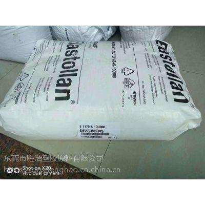 TPU包ABS胶 TPU粘PC/ABS合金 软质TPU包胶料