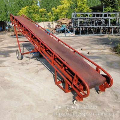 [都用]河南省带式输送机 煤渣装车输送机 纸箱卸车皮带机