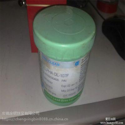 山西哪里高价回收银浆,天津上门回收过期银浆