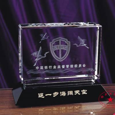 中国银行水晶礼品摆件定做,管理委员会纪念品摆饰定制,厂家直销