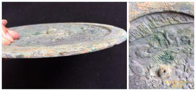 我家有面祖上传下来的青铜镜,有收藏价值吗?