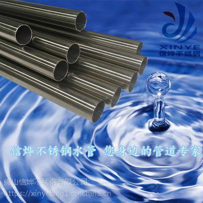山东薄壁不锈钢水管双卡压不锈钢管件304卫生级输送管材
